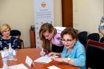 notice/armenia/osen2018
